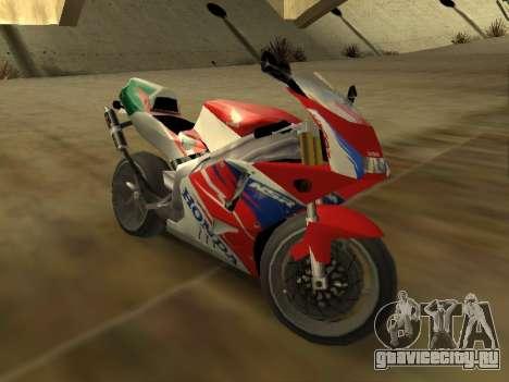 Honda NSR250R для GTA San Andreas
