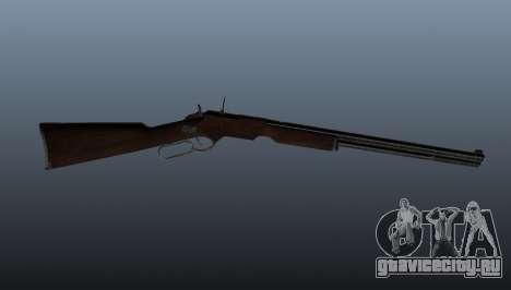 Рычажная винтовка Генри для GTA 4 третий скриншот