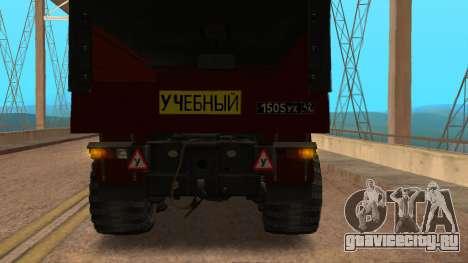 Краз Автошкола V.2.0 для GTA San Andreas