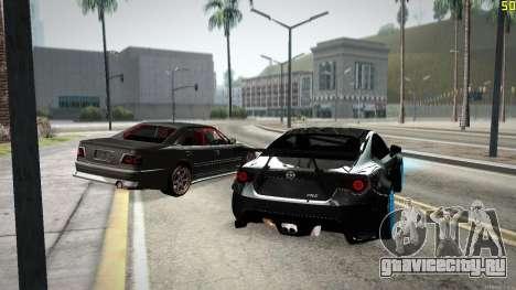 Toyota Chaser Tourer V для GTA San Andreas вид снизу
