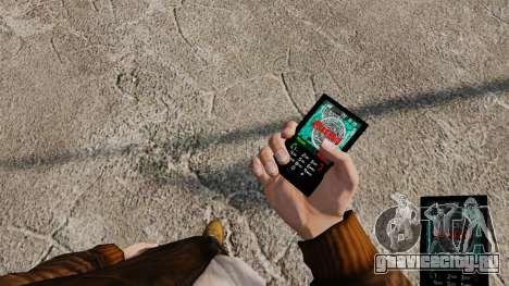 Темы для телефона Vampire The Masquerade для GTA 4 шестой скриншот
