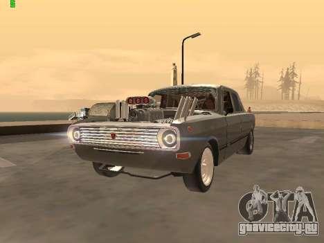 Газ 24 Drag Edition для GTA San Andreas