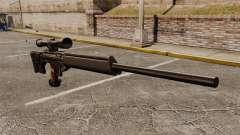 Снайперская винтовка HK PSG10