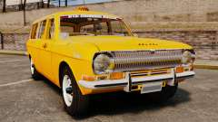 ГАЗ-24-02 Волга Такси