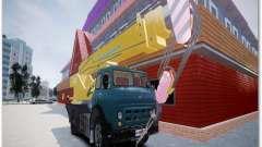 МАЗ КС3577-4-3 Галичанин