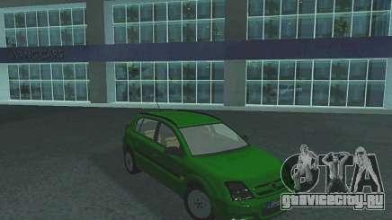 Opel Signum Kombi 1.9 CDi для GTA San Andreas