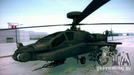 AH-64 Apache для GTA San Andreas