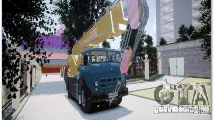 МАЗ КС3577-4-2 Синегорец для GTA 4
