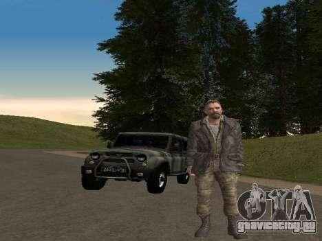 Виктор Резнов для GTA San Andreas
