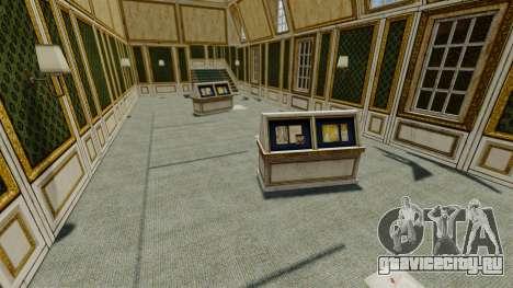 Локация Luxville Point Blank для GTA 4 второй скриншот