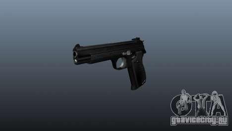 Полуавтоматический пистолет SIG P210 для GTA 4