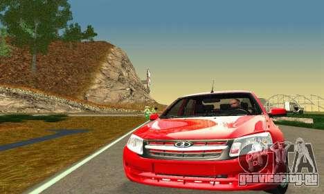 ВАЗ 2190 Гранта Stock для GTA San Andreas вид сзади слева