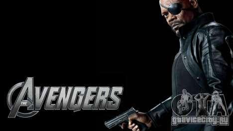 Загрузочные экраны Avengers для GTA 4 девятый скриншот