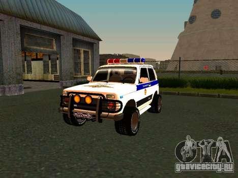 ВАЗ 212140 Полиция для GTA San Andreas вид сбоку
