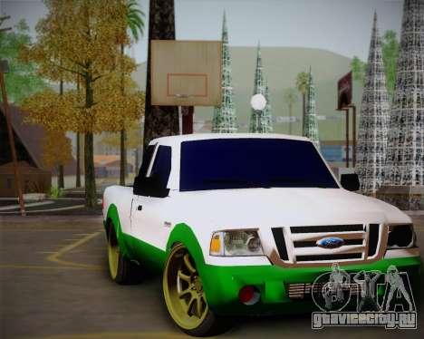 Ford Ranger 2005 для GTA San Andreas