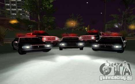 New Effects v1.0 для GTA San Andreas седьмой скриншот