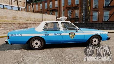 Chevrolet Caprice 1987 NYPD для GTA 4 вид слева