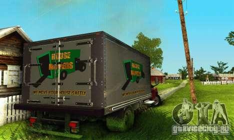 GMC Top Kick C4500 Dryvan House Movers 2008 для GTA San Andreas вид изнутри