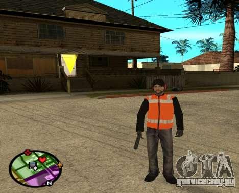 Строители для GTA San Andreas второй скриншот