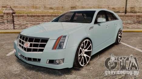 Cadillac CTS SW 2010 для GTA 4