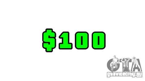 Зелёный счёт долларов для GTA 4