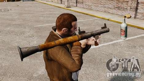 Противотанковый гранатомет Molotov для GTA 4