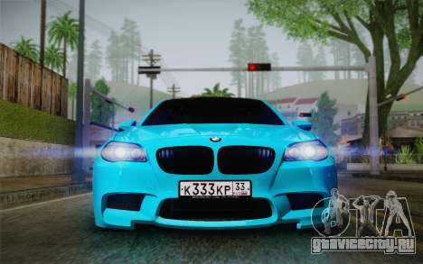 BMW M5 F10 v1 для GTA San Andreas вид сзади слева