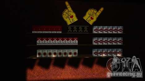 Новые товары в киоске новостей для GTA 4