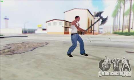 Топор Горна для GTA San Andreas третий скриншот