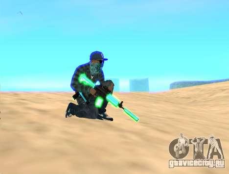 Rifa Gun Pack для GTA San Andreas третий скриншот