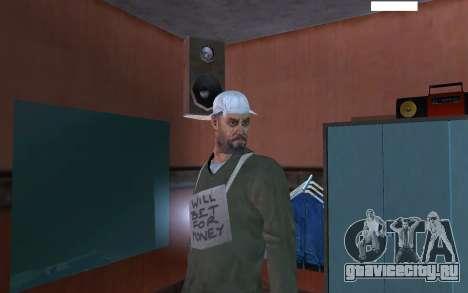 HD Skin Бомжа для GTA San Andreas