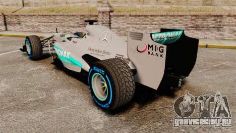 Mercedes AMG F1 W04 v2 для GTA 4 вид сзади слева
