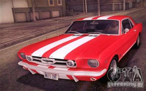Ford Mustang GT 289 Hardtop Coupe 1965 для GTA San Andreas колёса