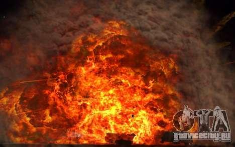 New Effects v1.0 для GTA San Andreas