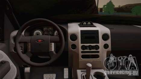 Saleen S331 Supercab 2008 для GTA San Andreas вид сзади