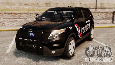Ford Explorer 2013 Utility - Slicktop [ELS] для GTA 4