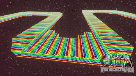 Радужная дорога для GTA 4 третий скриншот