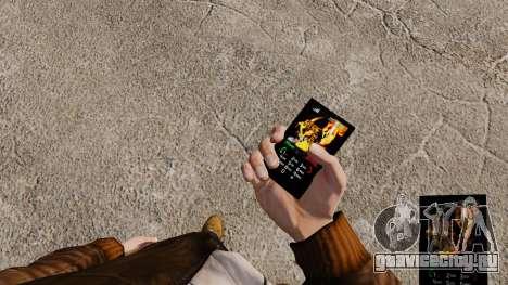 Тема для телефона Fire and Flame для GTA 4