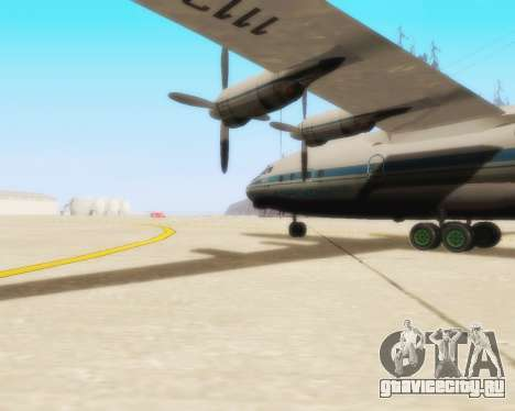Ан-12 Аэрофлот для GTA San Andreas вид сзади слева