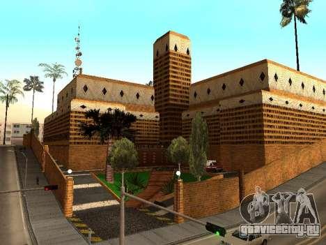 Новая больница в Лос_Сантосе для GTA San Andreas