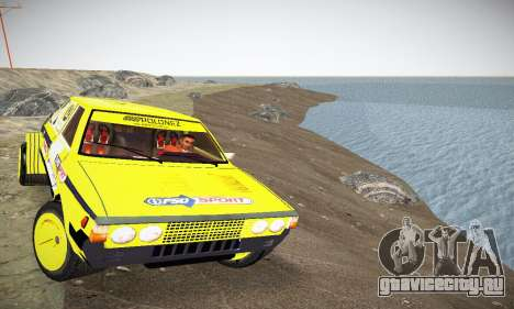FSO Polonez 2500 Racing 1978 для GTA San Andreas