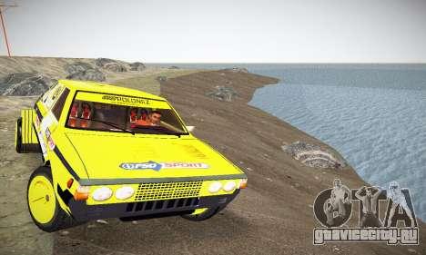 FSO Polonez 2500 Racing 1978 для GTA San Andreas