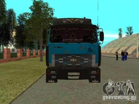 МАЗ 54320 для GTA San Andreas вид слева