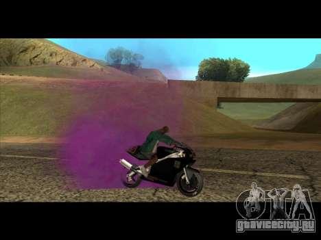 Новый цвет дыма из под колёс для GTA San Andreas третий скриншот