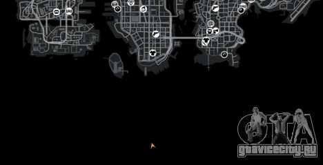 Радужная дорога для GTA 4 пятый скриншот