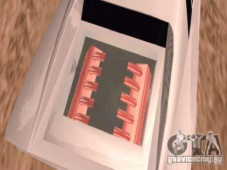 Сheetah Restyle для GTA San Andreas вид снизу