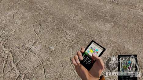 Тема для телефона Butterfly для GTA 4