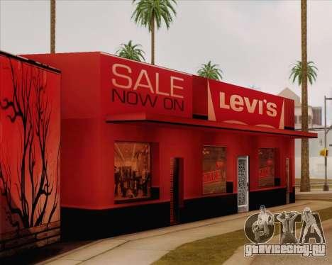 Новые текстуры Binco для GTA San Andreas третий скриншот