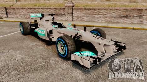 Mercedes AMG F1 W04 v2 для GTA 4
