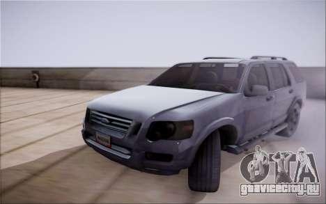 Ford Explorer Eddie Bauer 2011 для GTA San Andreas